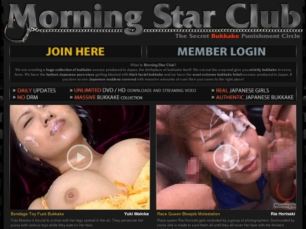 Morning Star Club Passwords Free